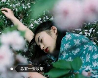 女生的非主流名字葬爱家族_WWW.QQYA.COM