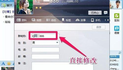 微信群名字好听的有内涵 4个字_WWW.QQYA.COM