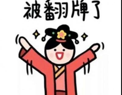 吸引人的好听的群网名_WWW.QQYA.COM
