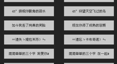 繁体网名大全 繁体字网名都有哪些?_WWW.QQYA.COM