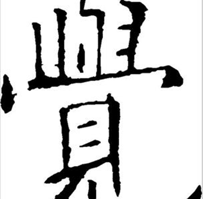 有哪些好听的繁体昵称?_WWW.QQYA.COM
