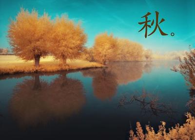 独特风格的男生诗意名字 特殊好看繁体字网名_WWW.QQYA.COM