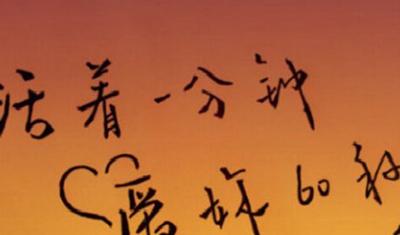 浪漫的爱情相册名字_WWW.QQYA.COM