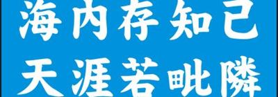 最酷繁体字昵称_WWW.QQYA.COM