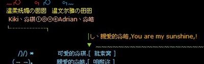 最经典的非主流网名女生名字_WWW.QQYA.COM