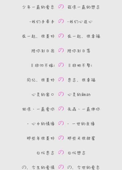 非主流女生网名00后_WWW.QQYA.COM