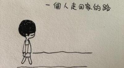 心痛心累的昵称_WWW.QQYA.COM