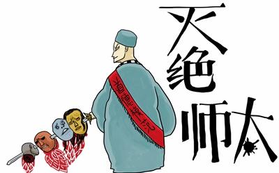 贱骚气又合法的游戏名_WWW.QQYA.COM