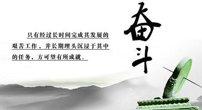 男生励志拼搏奋斗网名_WWW.QQYA.COM