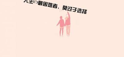好听又富有哲理的网名大全_WWW.QQYA.COM