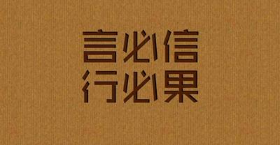 男生关于青春的网名_WWW.QQYA.COM