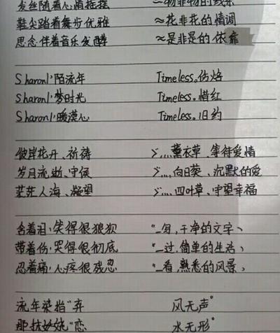 闺蜜网名可爱仙气三人_WWW.QQYA.COM