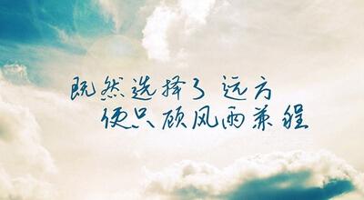 抖音男网名成熟稳重_WWW.QQYA.COM