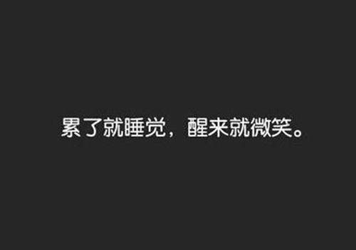 10个字微信昵称大全_WWW.QQYA.COM