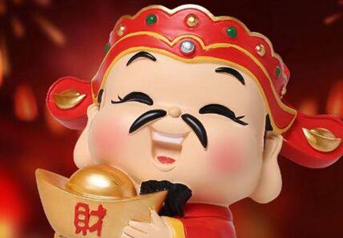 最吉利旺财的微信名 带来好运_WWW.QQYA.COM