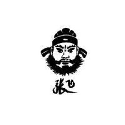 张飞头像图片大全_WWW.QQYA.COM