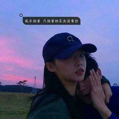 好看又霸气的女生带字头像最个性_WWW.QQYA.COM