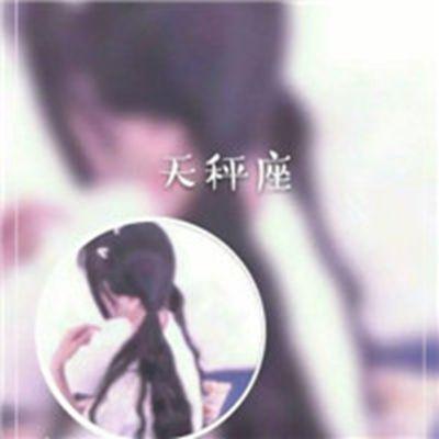 天秤座头像女生带字_WWW.QQYA.COM