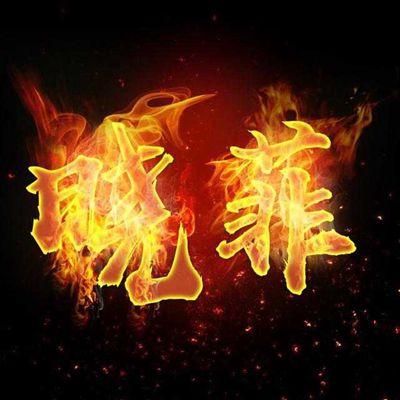 世界上最漂亮的头像_WWW.QQYA.COM