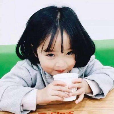 可爱头像小孩子萌萌哒_WWW.QQYA.COM