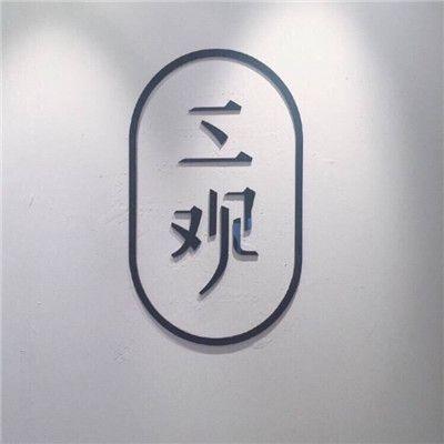 最新微信头像意境唯美_WWW.QQYA.COM
