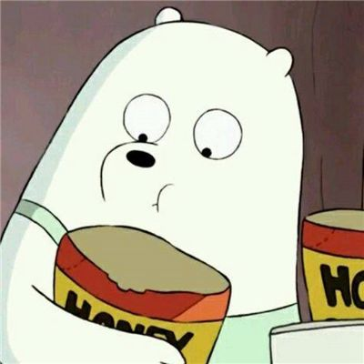咱们裸熊白熊头像合集最新_WWW.QQYA.COM