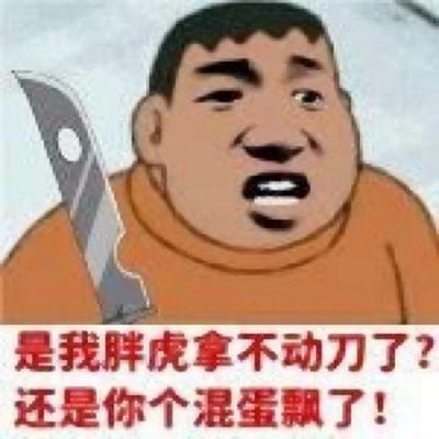 qq表情包头像可爱搞笑_WWW.QQYA.COM