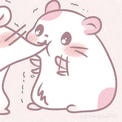 高清可爱小仓鼠情侣头像一左一右图片_WWW.QQYA.COM