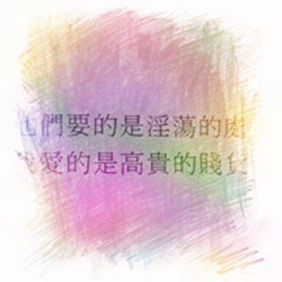 好看的文字头像 包容_WWW.QQYA.COM