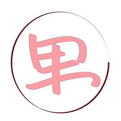 情侣头像一左一右配对微信高清图片_WWW.QQYA.COM