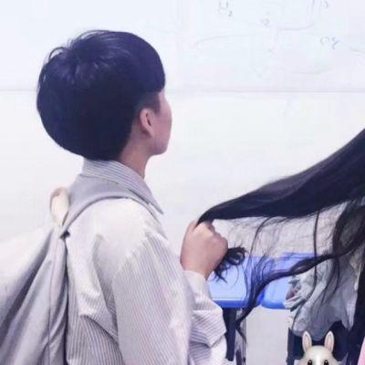 情头真人一男一女高冷_WWW.QQYA.COM