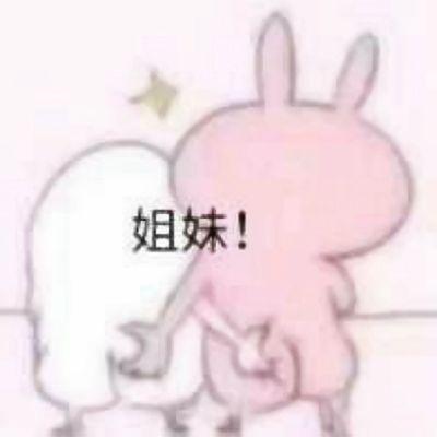 奇葩头像搞笑_WWW.QQYA.COM