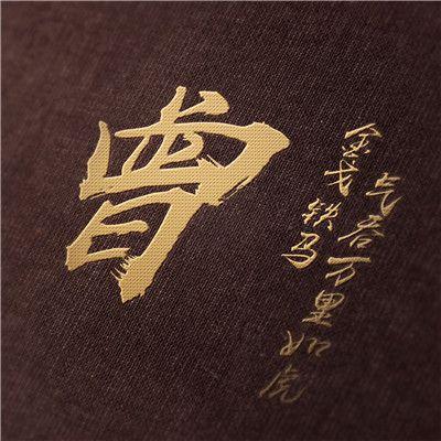 姓氏头像带字图片_WWW.QQYA.COM