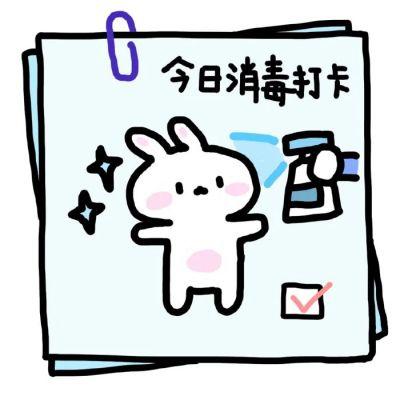 打卡头像图片大全_WWW.QQYA.COM