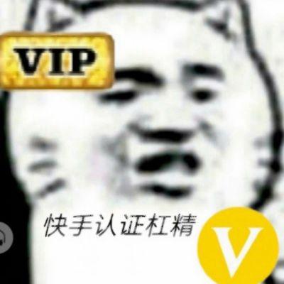 杠精专属头像_WWW.QQYA.COM