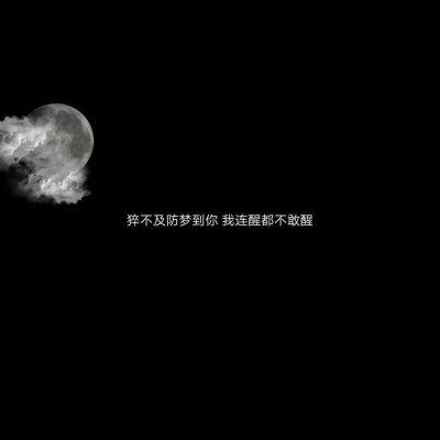 黑色系简约头像_WWW.QQYA.COM