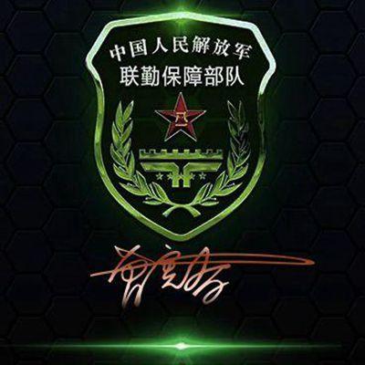 2021好看新款微信军人专属头像_WWW.QQYA.COM