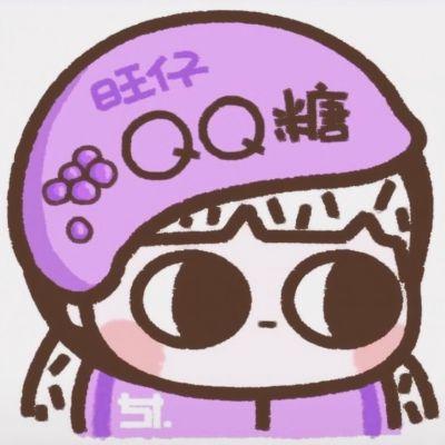 高清可爱的女旺仔头像_WWW.QQYA.COM