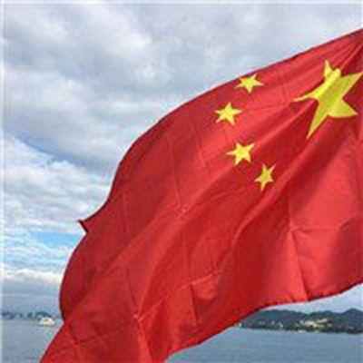 中国红旗微信头像图片大全_WWW.QQYA.COM