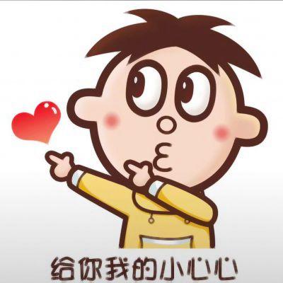旺仔情侣头像一左一右_WWW.QQYA.COM