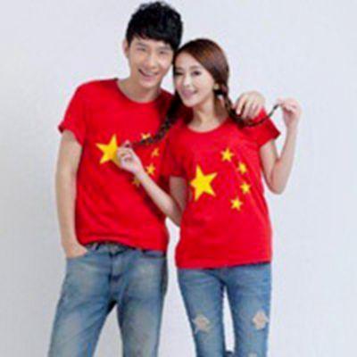 中国国旗图片大全好看头像_WWW.QQYA.COM