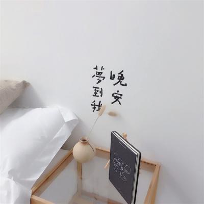 美好头像图片大全_WWW.QQYA.COM