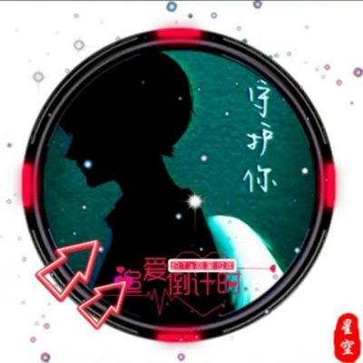 恶魔头像男生动漫图片_WWW.QQYA.COM