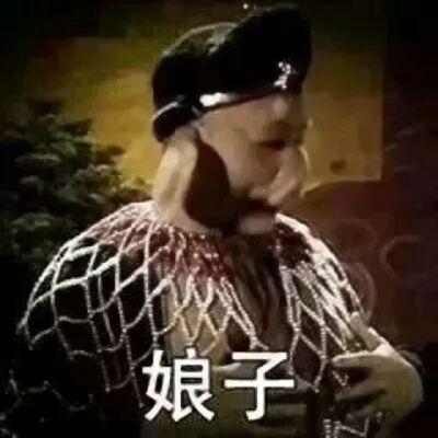 又丑又搞笑的情侣头像_WWW.QQYA.COM