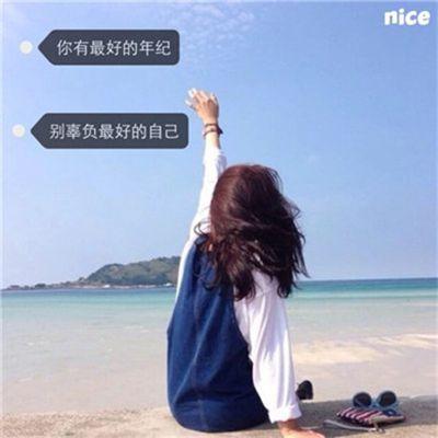 微信头像女背影伤感带字_WWW.QQYA.COM