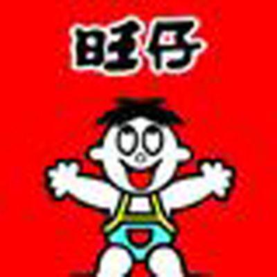 旺仔牛奶头像_WWW.QQYA.COM