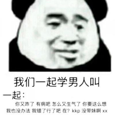 恶搞情侣头像一对两张_WWW.QQYA.COM