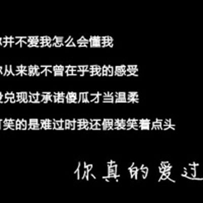 文字控个性情侣头像_WWW.QQYA.COM