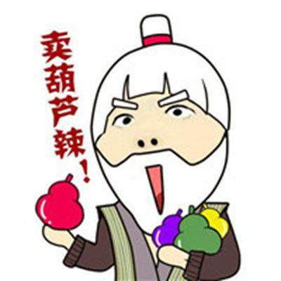 葫芦娃爷爷头像图片大全_WWW.QQYA.COM
