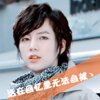 非主流带字男生头像图片大全_WWW.QQYA.COM